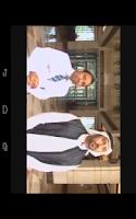 Screenshot of خواطر أحمد الشقيري