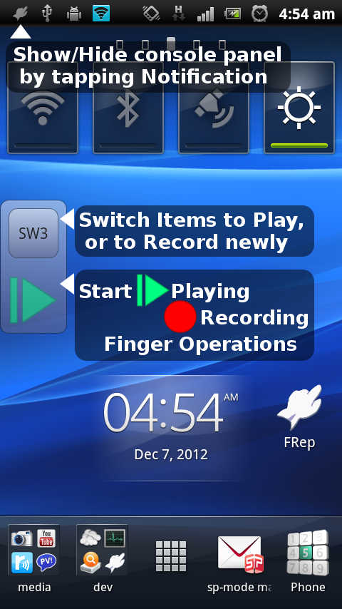 FRep - Finger Replayer Screenshot 1