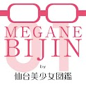 Megane Bijin by Sendai 01 icon