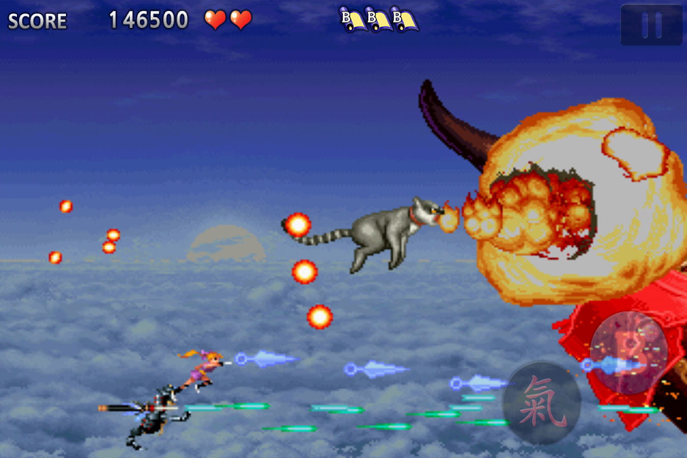 Tengai Screenshot