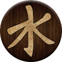 Confucius Say Widget Upgrade icon