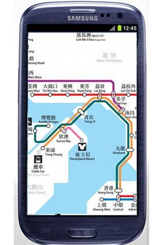 【免費交通運輸App】香港地鐵地圖-APP點子