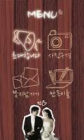 Screenshot of 진석이와 지후의 결혼 청첩장