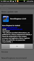 Screenshot of News Ringtone