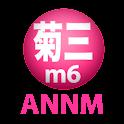アイドリングのオールナイトニッポンモバイル第6回 icon