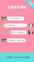 Screenshot of 美妝教主