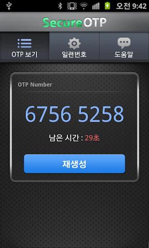 Secure OTP
