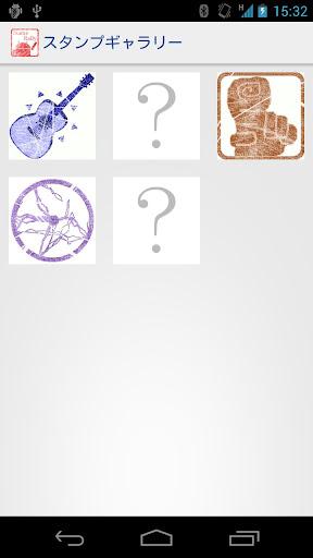 【免費娛樂App】スタンプラリー-APP點子