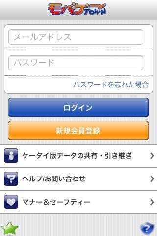 line ninja strikers 修改 - 癮科技App