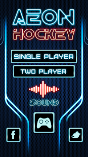 Air Hockey - screenshot