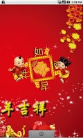 Screenshot of 賀新年送福動態桌布