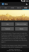 Screenshot of Bible Society of Egypt