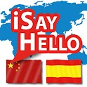 iSayHello Chino - Español icon