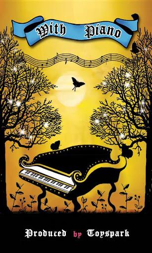 위드 피아노