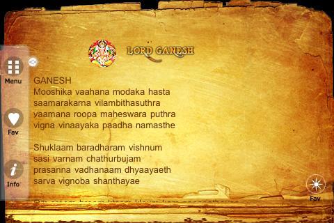 玩免費書籍APP|下載Hindu GODS & Wisdom Quotes app不用錢|硬是要APP