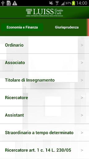【免費教育App】LUISS-APP點子