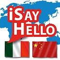 iSayHello Italian - Chinese icon