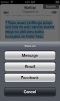 Screenshot of Bible in Swahili Free