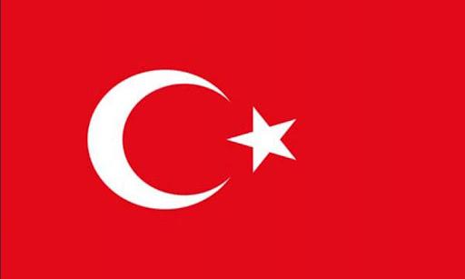 免費下載教育APP|Ülke Bayrakları app開箱文|APP開箱王