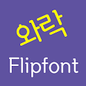 LogWarak™ Korean Flipfon icon