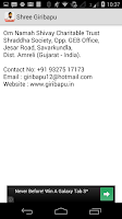 Screenshot of Shree Giribapu