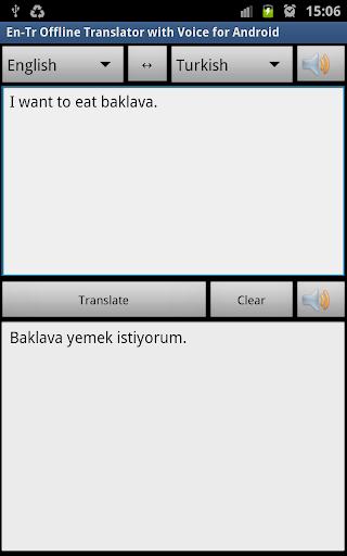 Offline Translator Turkish