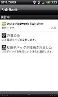 Screenshot of Auto Network Switcher