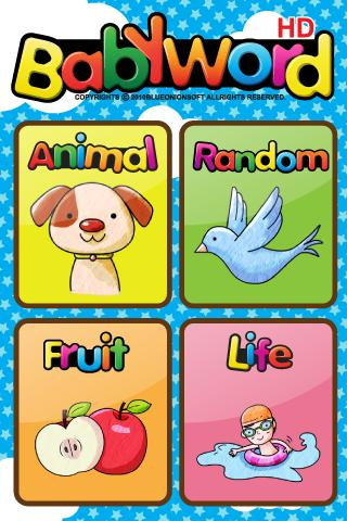 BabyWord HD