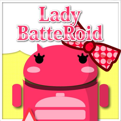 个人化のバッテロイドレディ - デカリボン(ナナメレッド) LOGO-記事Game