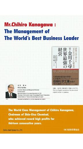 Mr. Chihiro Kanagawa