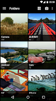 Screenshot of QuickPic Gallery