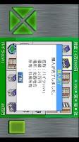 Screenshot of 成金大富豪