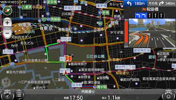 Screenshot of カーナビタイム -圏外でも使えるハイエンドカーナビアプリ!-