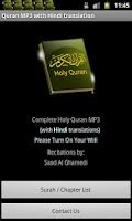 Screenshot of Quran MP3 With Hindi