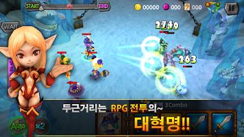 Screenshot of 렛츠몬스터 for Kakao