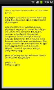abdul kalam books in tamil pdf free download