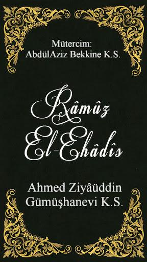 Ramuz El-Ehadis