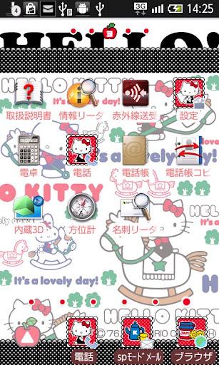 【免費個人化App】HELLO KITTY Theme3-APP點子