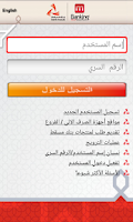 Screenshot of BankMuscat Mobile banking
