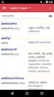 Screenshot of Nepali Dictionary - Offline
