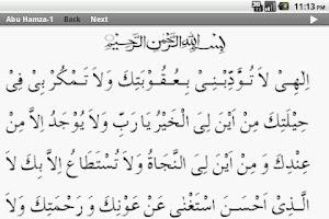 Screenshot of Taqeebat