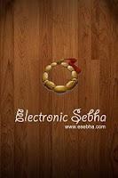 Screenshot of Electronic Sebha
