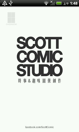 Scott Comic Studio 時事&趣味圖像創作
