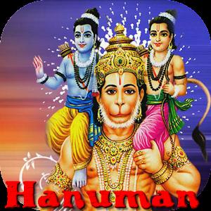 Hanuman HD Live Wallpaper for PC