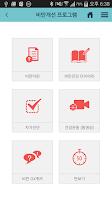 Screenshot of 건강갤러리&