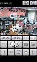 Screenshot of 집 매장 감시 엠캠클라이언트 라이트