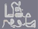 Thumbnail of the map 'Ultra Hamster Tube'