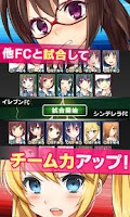 Screenshot of シンデレライレブン