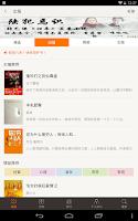 Screenshot of iReader