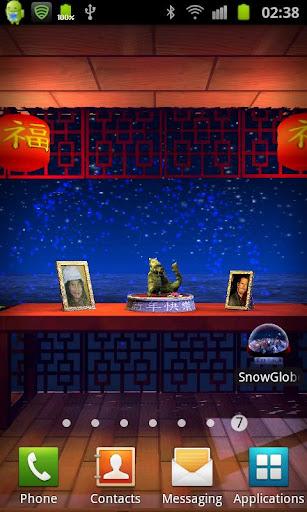 娛樂必備APP下載|Chinese New Year LWP 好玩app不花錢|綠色工廠好玩App